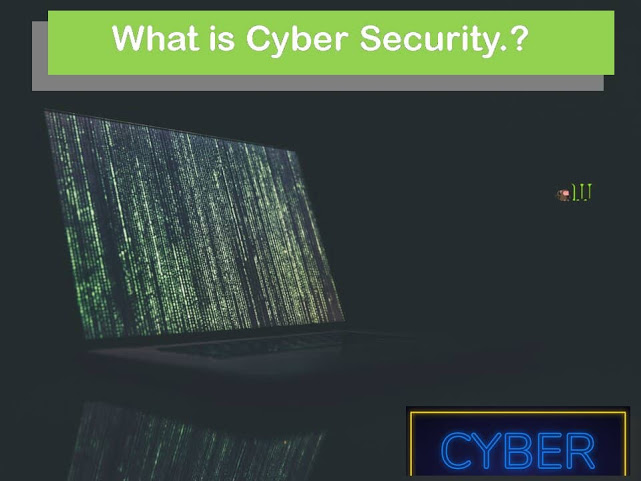 What is Cyber Security in hindi | Cyber Security kya hai