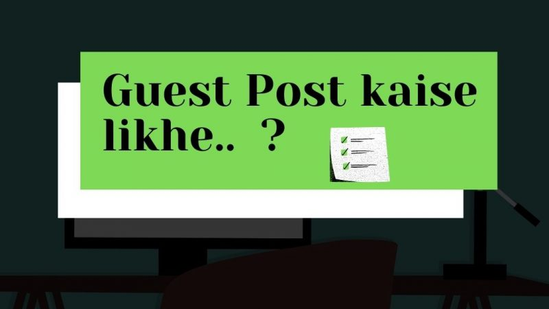 How to Write Best Guest Post in Hindi –                             (Guest post kaise likhe )