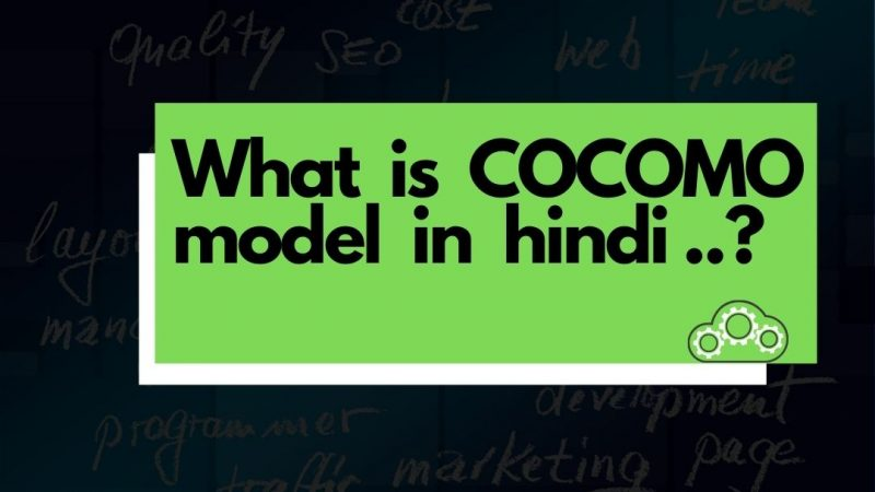 What  is cocomo model in hindi