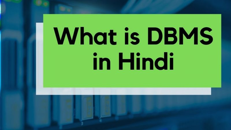 DBMS kya hai DBMS architecture useful information